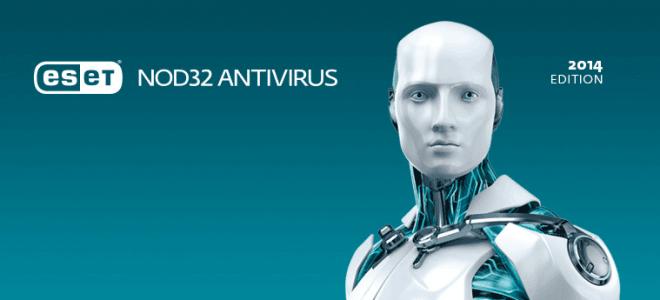 ESET/ESET NOD32 Antivirus 4 для Linux Desktop. ESET Cyber Security Pro.
